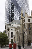 'Swiss Re Building the Gherkin'' — Stock Photo