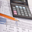Pen, pencil and calculator — Stock Photo