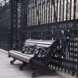 Bench near  National Nistory Museum — Stock Photo