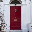 English style house in London — Stock Photo #5028445