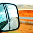Rearview — Stock Photo
