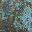 Stock Photo: Oxidized surface