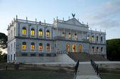 Acebron palácio em donana — Fotografia Stock