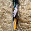 Slips of paper containing prayers in the Wailing Wall — Stock Photo