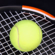 Tennis racket and balls — Stock Photo #4879455