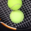 Stock Photo: Tennis racket and balls