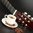 图库照片: Coffe and guitar