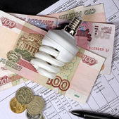 Russian utility bill — Stock Photo