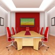 Stock Photo: Red boardroom