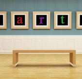 Art gallery — Stock Photo