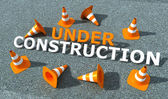 Under construction logo — Stock Photo