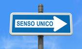 Italian one way sign — Stock Photo