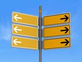 Sex gul tom väg tecken-post — Stockfoto