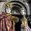 Costumed couple at Venice Carnival 2011 — Stock Photo #5113160