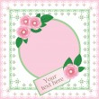 Frame with pink roses and white napkins — Stock Vector