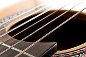 Acoustic guitar strings — Stock Photo