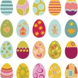 Cute easter eggs - Stock Vector