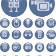 Royalty-Free Stock Vectorielle: Media buttons