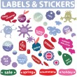 Cool shopping - labels — Stock Vector