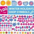 Stock Vector: 100 winter holidays shop symbols
