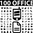 100 black office signs, vector — ストックベクタ