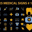 25 medical signs, vector — Stock Vector