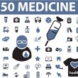 50 medicine signs - Stock Vector