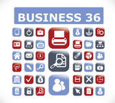 Business presentation buttons, vector — Stock Vector