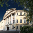 Stock Photo: Demidov House by Matvey Kazakov