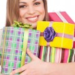 Happy girl with gift boxes — Stock Photo