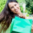 Beautiful happy woman with bag — Stock Photo #5159990