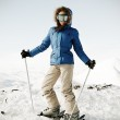 Portrait of attractive skier — Stock Photo #5160396