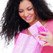 Stock Photo: Happy woman with a gift