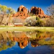 Cathedral Rock in Sedona, Arizona — Stock Photo #4935027