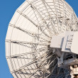 Stock Photo: Telecommunications Satellite Dish
