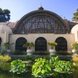 Stock Photo: Botanical Building in SDiego