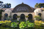 Botanical Building in San Diego — Stock Photo