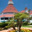 Royalty-Free Stock Photo: Hotel del Coronado
