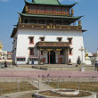 Janraisig Datsan at the Gandan Monastery in Ulaanbaatar, Mongolia - Stock Photo