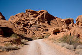 The Valley of Fire — Stock Photo