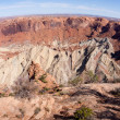 Stock Photo: Upheaval Dome