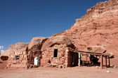 Native American dwellings — Stock Photo