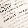 Project definition - Stockfoto