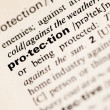 Protection — Stock Photo