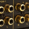 Sound card inputs - Foto Stock