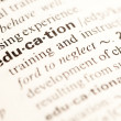Education — Stock Photo #4995174