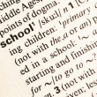 School word - Stock Photo
