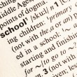 Stock Photo: School word