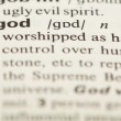 god word — Stock Photo