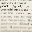 Stock Photo: God word